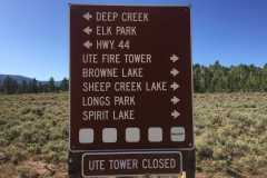 ute-tower-and-signage